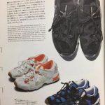 A Signature Story, Hiroshi Fujiwara_ Lost in Creation | Collater.al 33