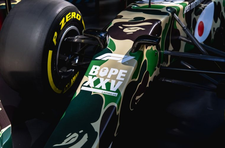 BAPE x Formula 1, the preview collection