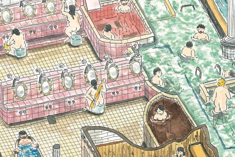 Enya Honami illustrates sentōs, the characteristic Japanese public baths