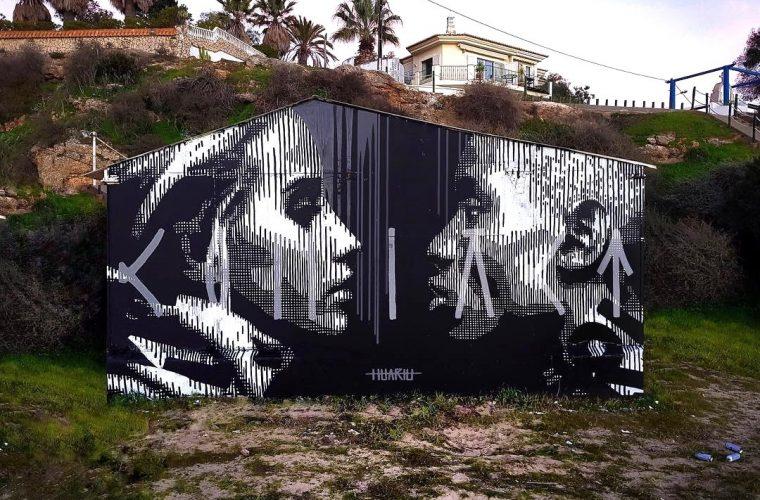 Huariu, street art tribale in bianco e nero