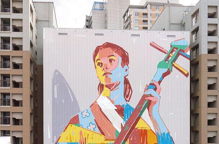 Il nuovo murale di Aryz in omaggio a Tokyo