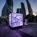 L'ipnotica installazione Cubed:Uncubed di Victor Polyakov | Collater.al 1