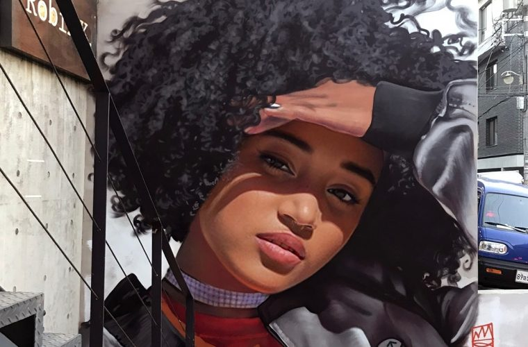 Royyal Dog, street art about multiculturalism