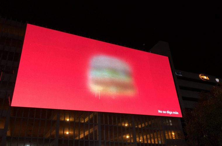 McDonald's and the campaign that needs no images