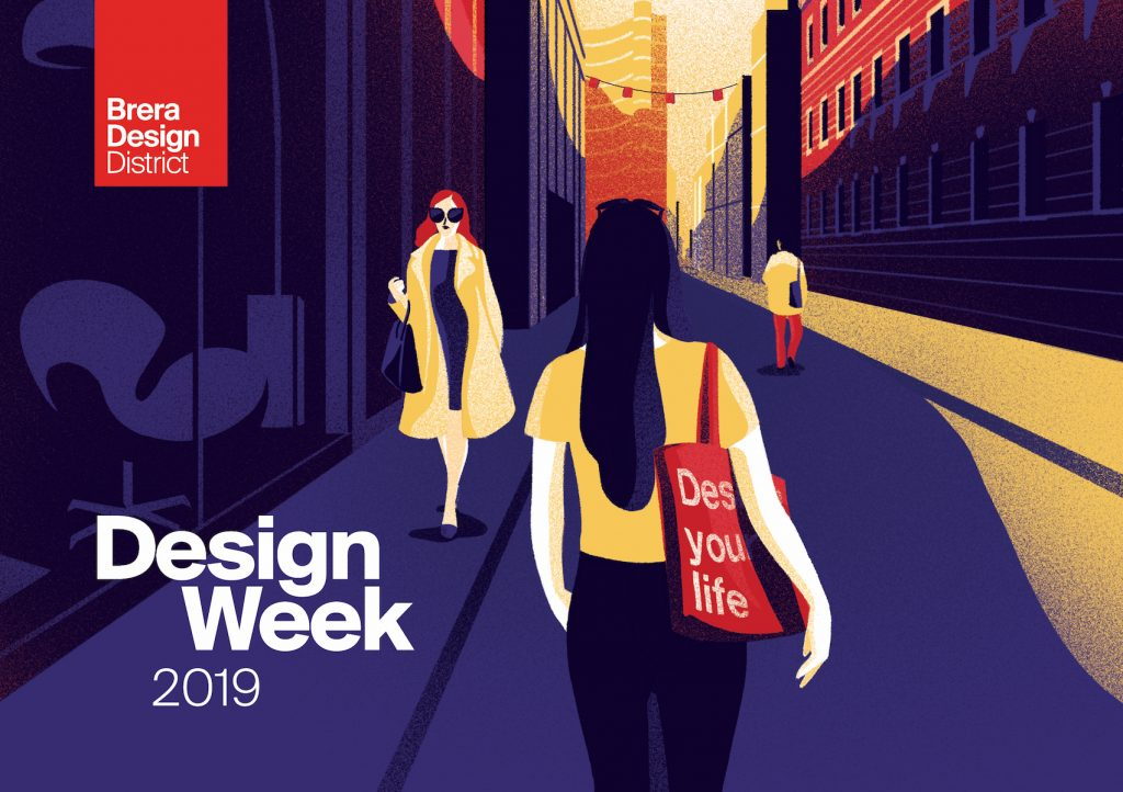 Guida ai District della MDW2019 Milano Design Week brera | Collater.al 2