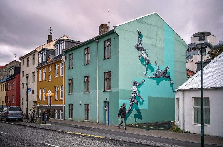 The three-dimensional street art by STRØK