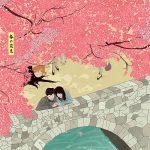 Le eccentriche illustrazioni di Marcos Chin   Collater.al 13