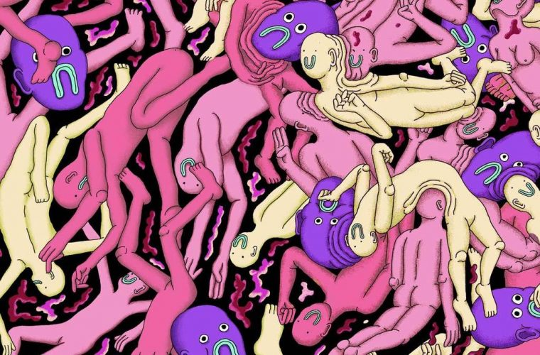 The surreal and psychedelic universe by Alex Gamsu Jenkins