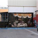Mohamed L'Ghacham, le foto di famiglia diventano murales | Collater.al 2