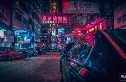 Zaki Abdelmounim's psychedelic Hong Kong