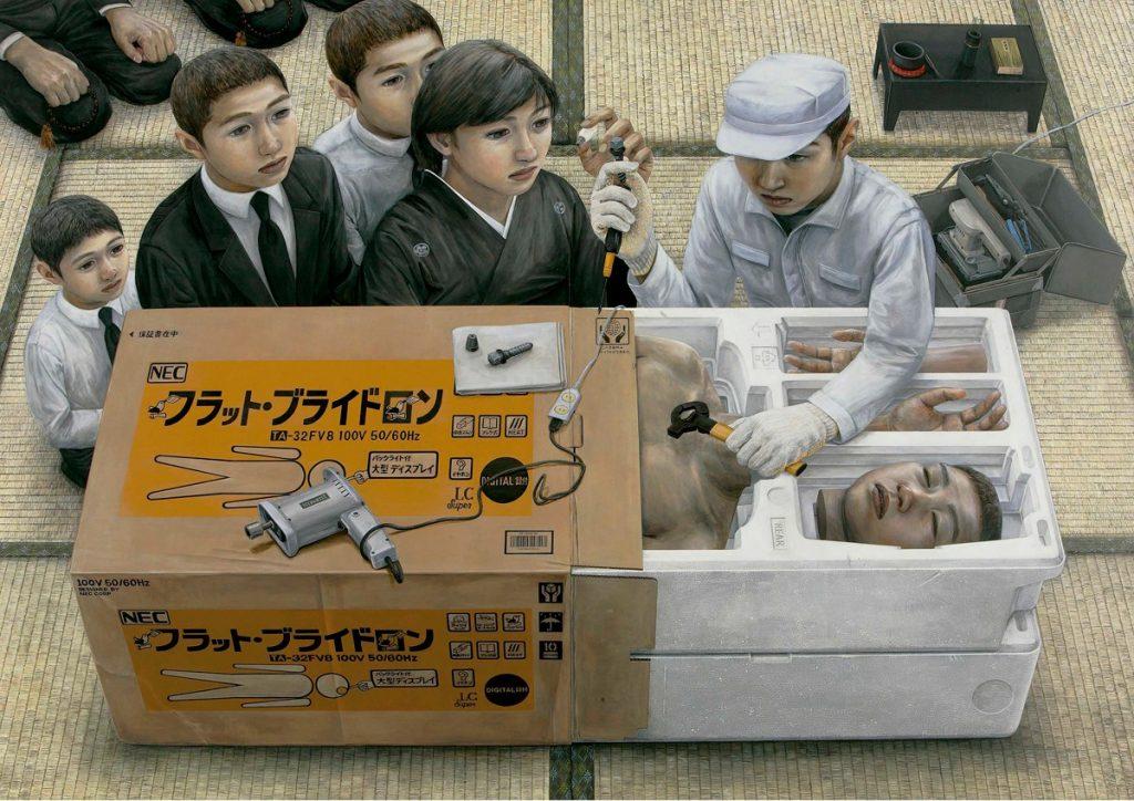 Tetsuya Ishida | Collater.al