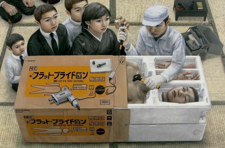 L'arte immortale di Tetsuya Ishida