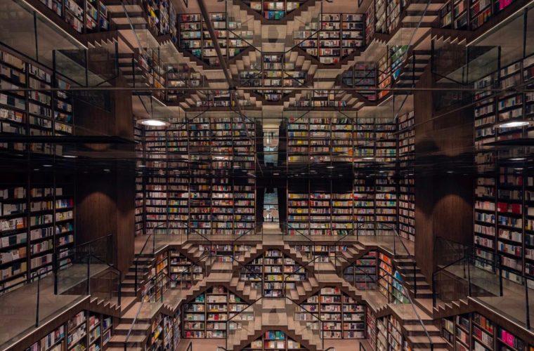 Zhongshuge, la libreria più bella del mondo che sembra un quadro di Escher