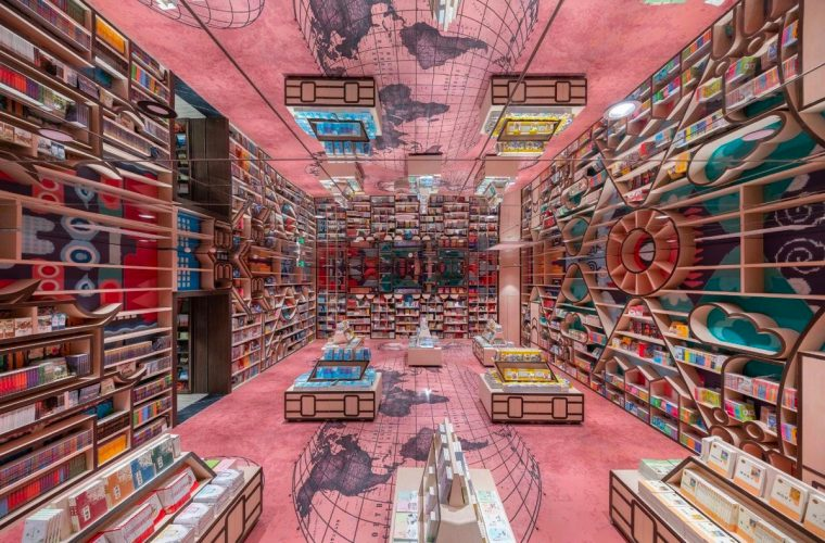 Zhongshuge, the most beautiful bookstore in the world that looks like a painting by Escher