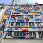 I gioiosi murales di Emily Eldridge scacciano la noia | Collater.al. 8