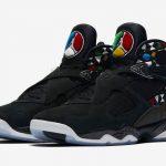 Jordan X Quai 54- le miglior sneakers di questi anni | Collater.al 15