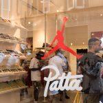 Patta apre a Milano il suo primo flagship store italiano | Collater.al 9