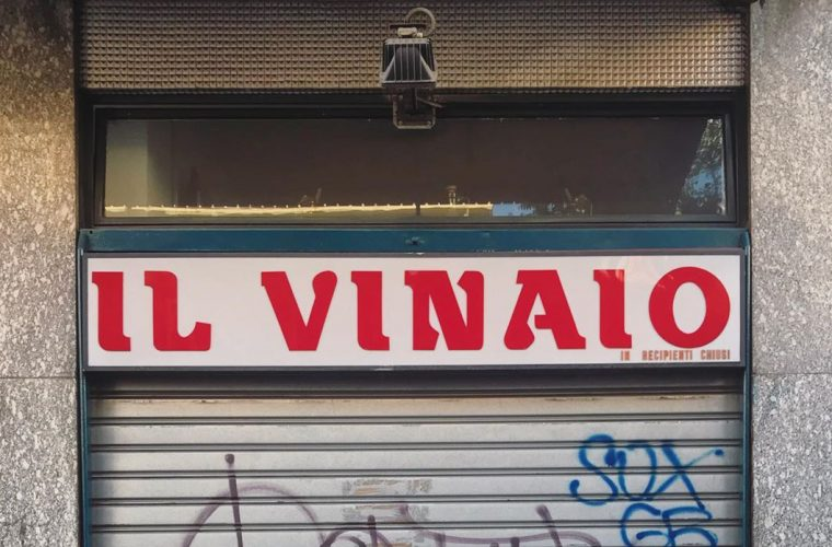 chiusodidomenica, the Instagram profile of the vintage signs