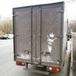 ProBoyNick-l'artista-russo-che-disegna-sulle-auto-sporche-Collateral-3