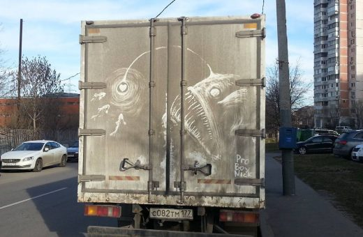 ProBoyNick the Russian artist who draws on dirty cars