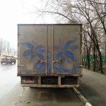 ProBoyNick-l'artista-russo-che-disegna-sulle-auto-sporche-Collateral-8
