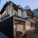 Trunk-House-il-boutique-hotel-tra-le-strade-di-Tokyo-Collateral-8