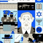 Breaking-News-media-e-politica-nelle-illustrazioni-di-Filippo-Fontana-Collater.al-Israel