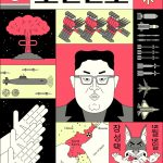 Breaking-News-media-e-politica-nelle-illustrazioni-di-Filippo-Fontana-Collater.al-Korea