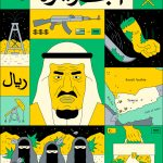 Breaking-News-media-e-politica-nelle-illustrazioni-di-Filippo-Fontana-Collater.al-Saudi_Arabia