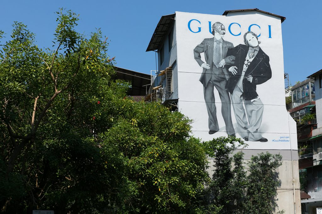 Gucci ArtWall | Collater.al