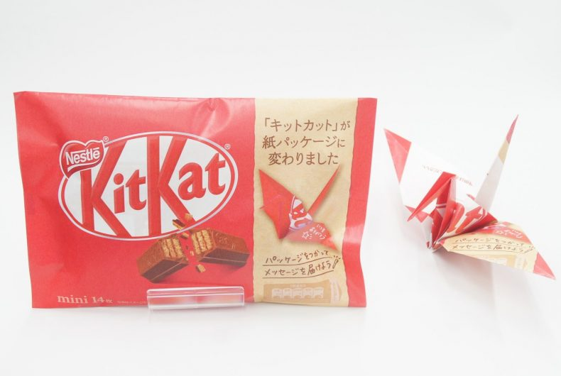 Kit Kat and packages that become origami