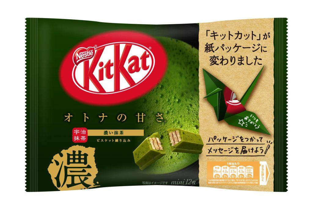 Kit Kat e le confezioni che diventano origami | Collater.al
