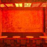 tai soon bar | Collater.al 3