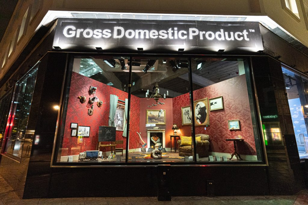 Gross Domestic Product, il negozio di Banksy a Londra | Collater.al