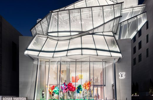 The Louis Vuitton's Maison in Seoul designed by Frank Gehry