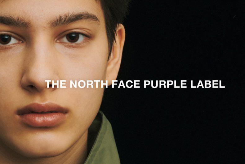 THE NORTH FACE PURPLE LABEL, la nuova collezione