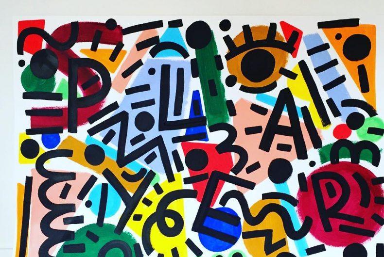 Le opere dinamiche e colorate di Caroline Dowsett