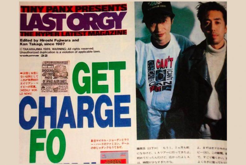 """""""Last Orgy"""": le fondamenta dello streetwear"""