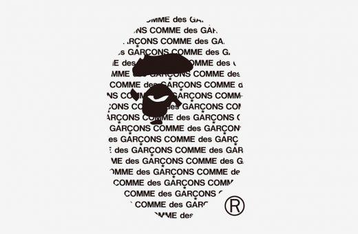 BAPE x COMME des GARÇONS
