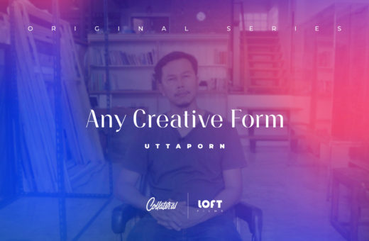 Any Creative Form | Uttaporn