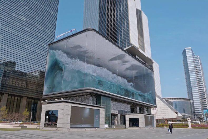Wave, un'onda gigantesca nel centro di Seoul