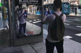 Black Mirror non è mai stata così vicina alla realtà
