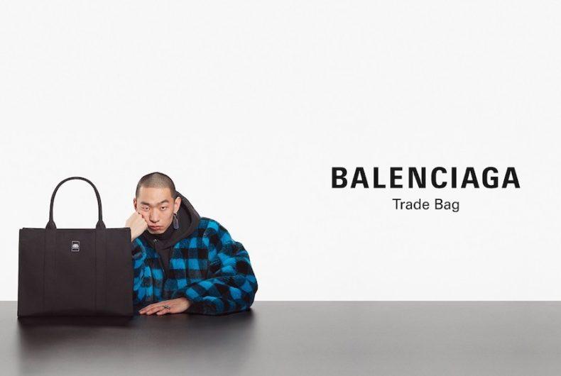 """""""Live to Love"""", la campagna Fall 2020 di Balenciaga"""