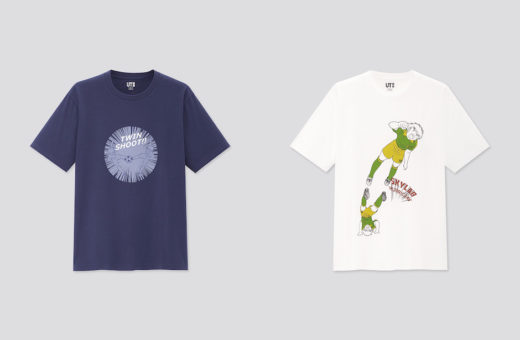 A new Uniqlo UT collection dedicated to manga