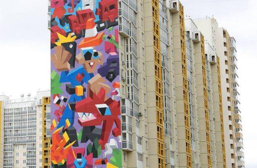 """""""Love for nature"""", l'artwork per l'ambiente di Vitaly Tsarenkov"""