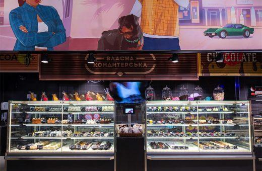 The GTA-themed supermarket