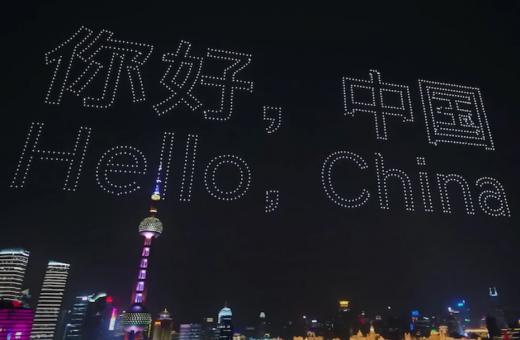 I cieli di Shangai come una tela, lo show da record di Genesis