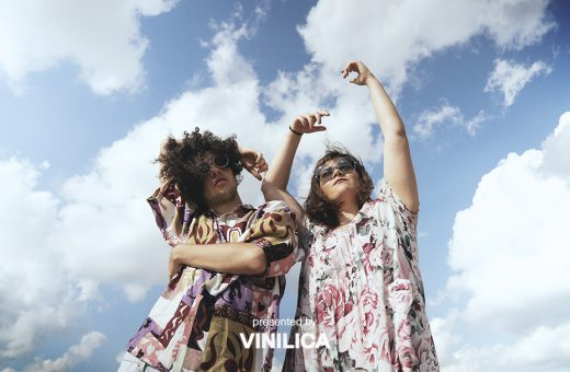Vinilica vol. 91 – Lazy Frenky