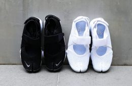 The Nike Air Rift is coming back