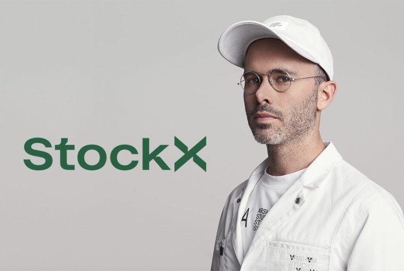 StockX lancia una partnership pluriennale con Daniel Arsham
